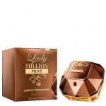 Lady Million Prive (Paco Rabanne) 80ml women