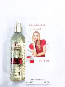 Купить духи Armand Basi In Red for women 65ml (ферамоны)